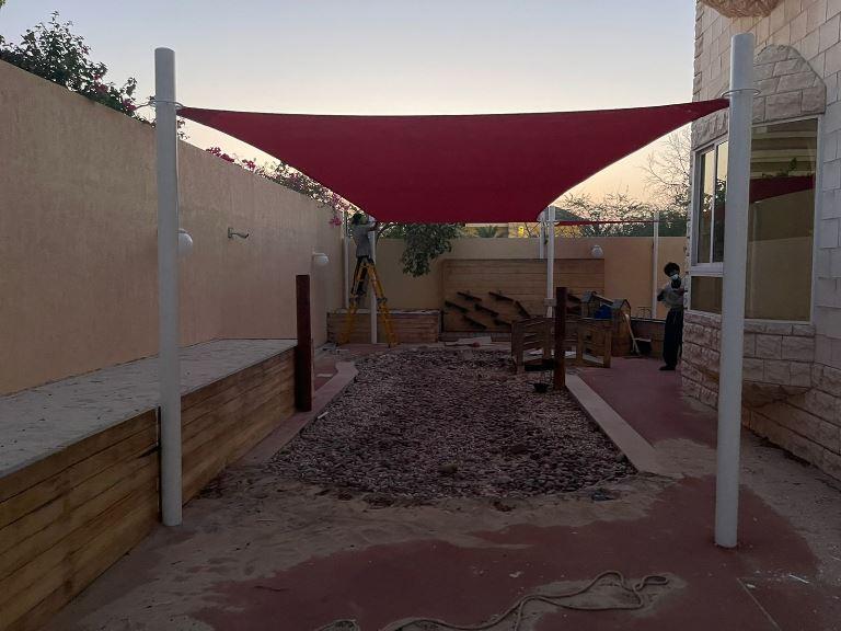 Sun Shade Nad Al Sheba
